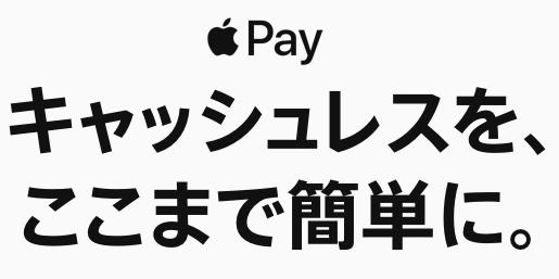 spg amex Apple Pay