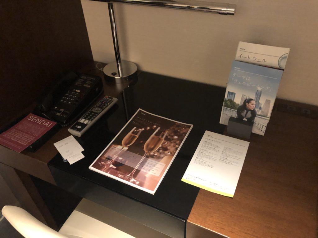 ウェスティンホテル仙台 デスク画像