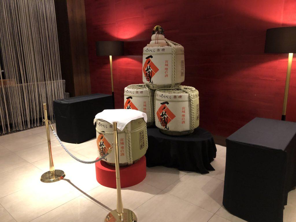 ウェスティンホテル仙台 一ノ倉の樽