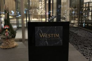 ウェスティン入り口看板。アイキャッチ画像