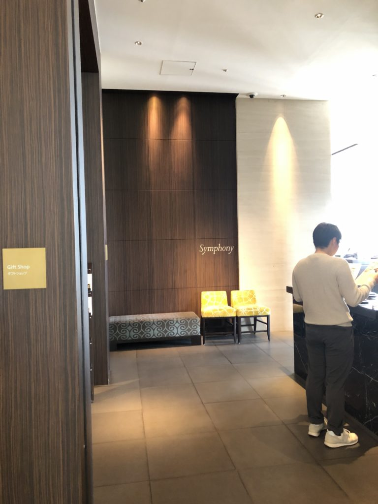 ウェスティンホテル仙台 シンフォニー(朝食会場)