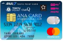 アイキャッチ画像。ANA TOKYU カードについて。