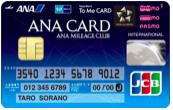ソラチカカード券面画像。