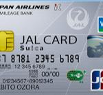 JALカードSuicaアイキャッチ画像