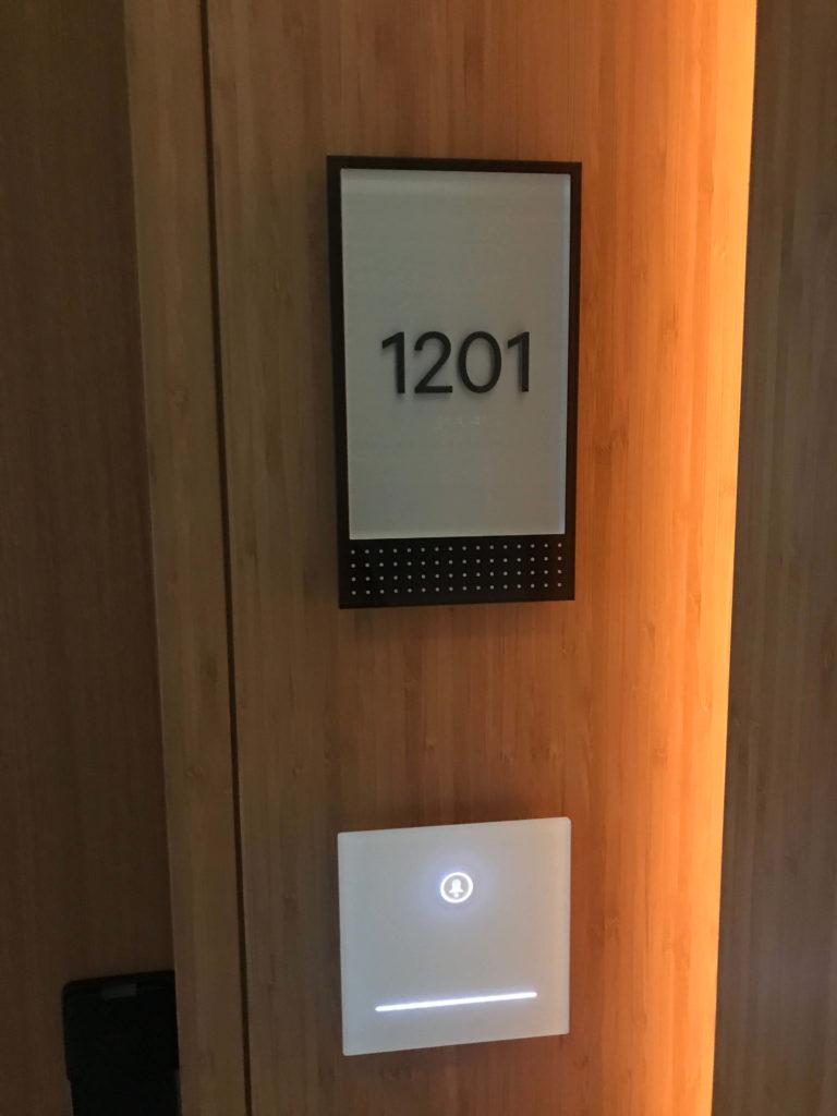 部屋番号1201