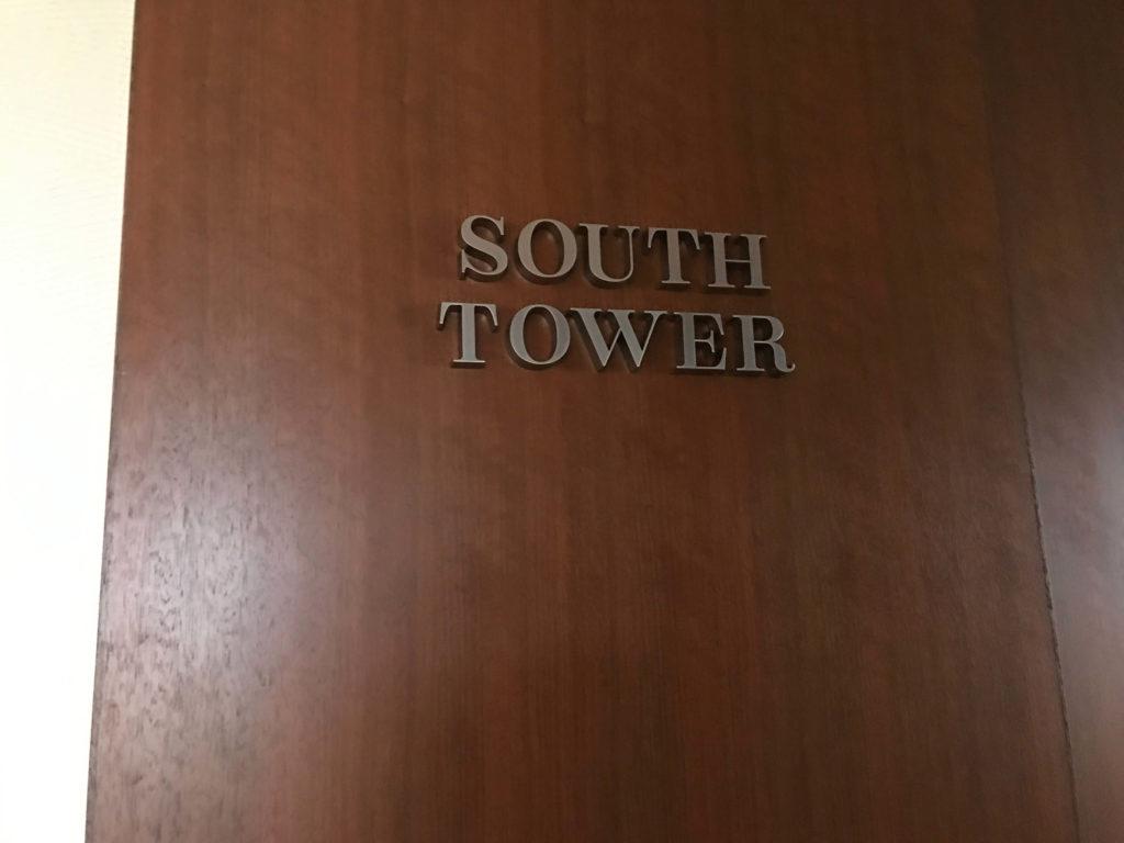 サウスタワーの表記(SOUTH TOWER)