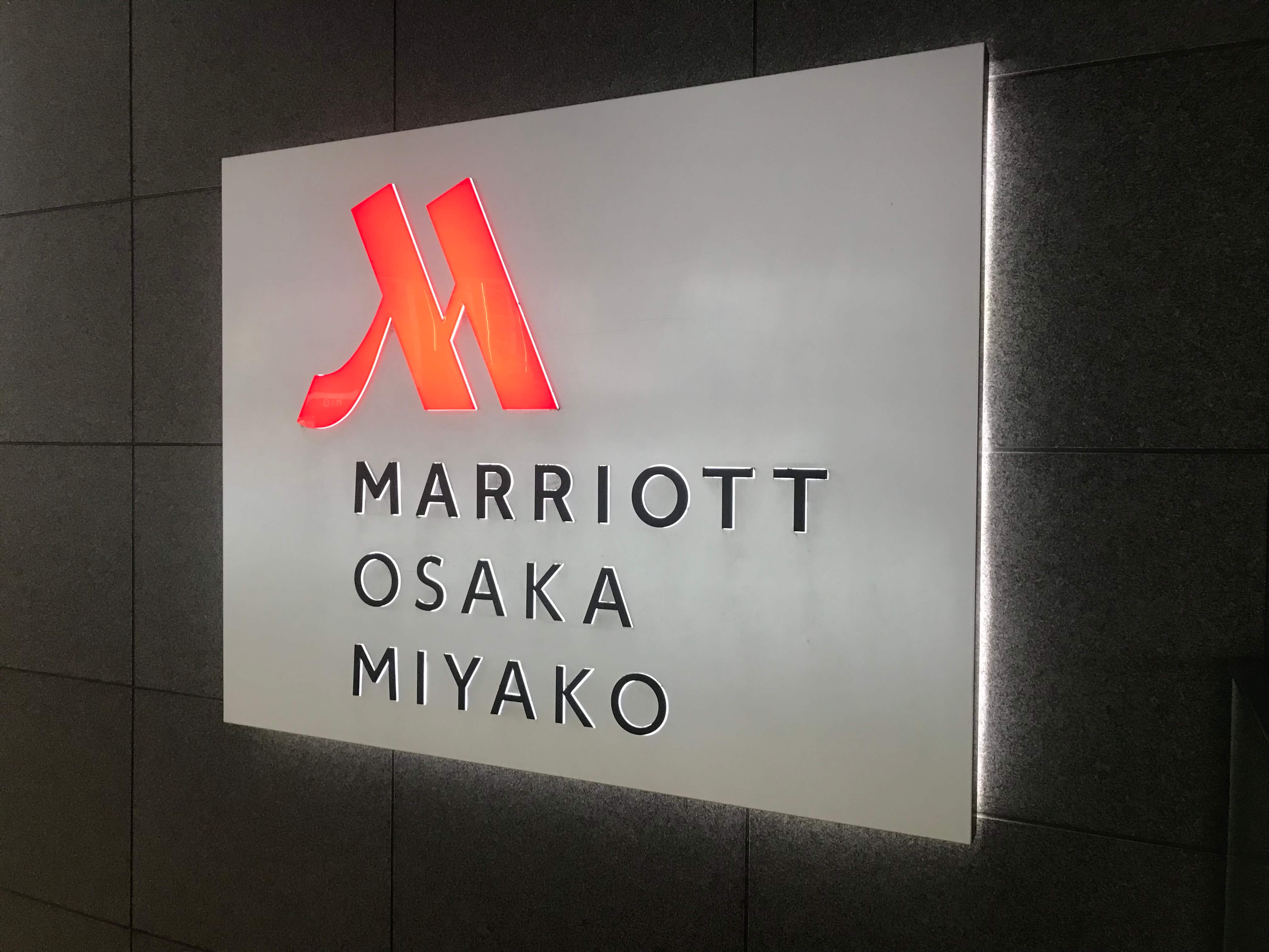 大阪マリオット都ホテル。アイキャッチ画像