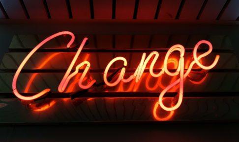 転職。JOB CHANGE!