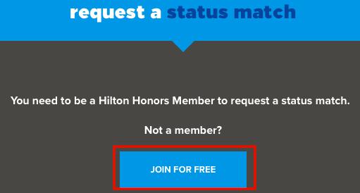 ヒルトン会員になるためのステップ①
