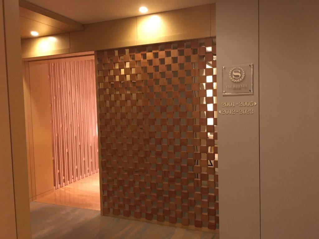 シェラトングランドホテル広島。クラブラウンジ入り口