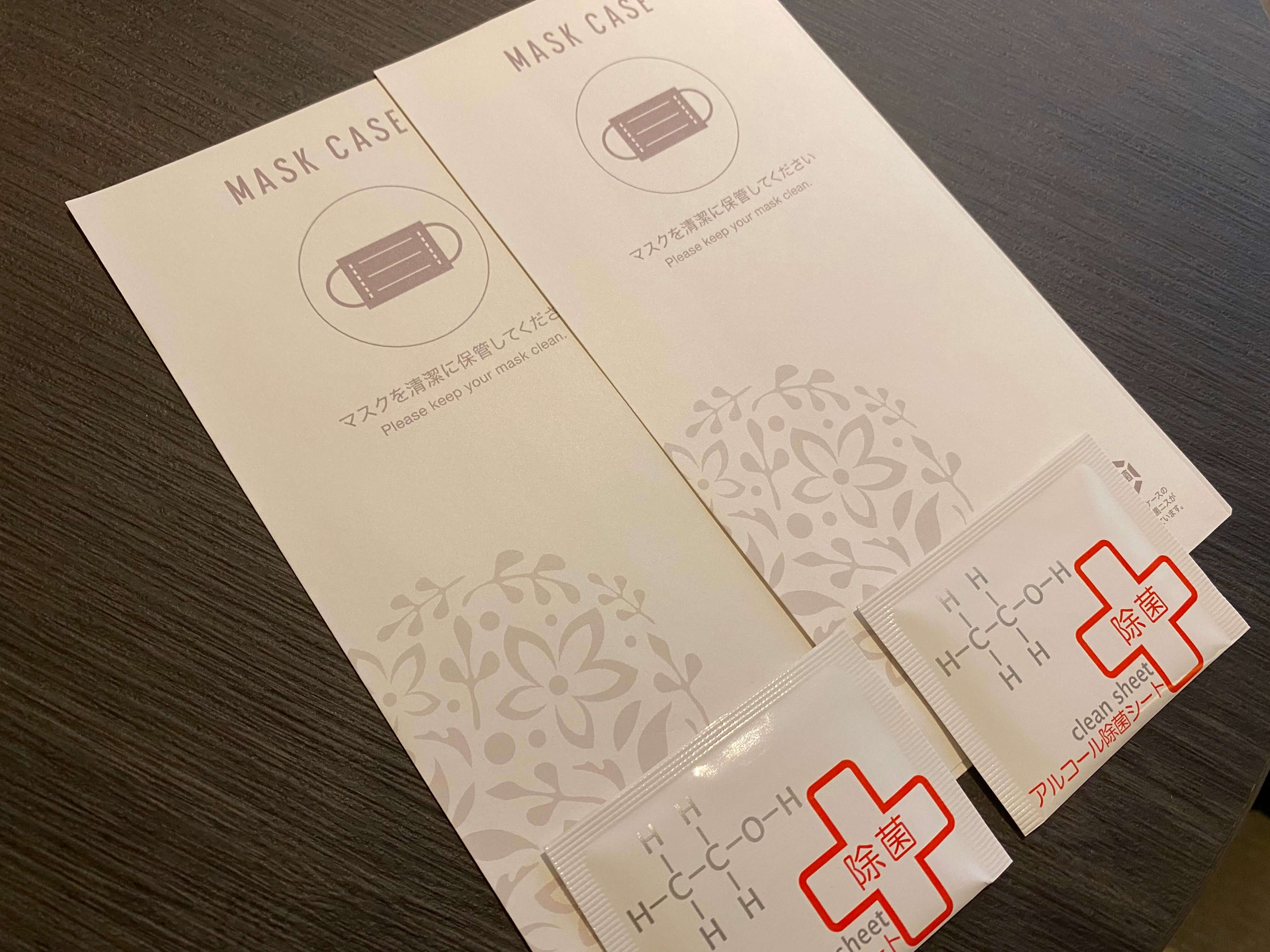 HIYORIチャプター京都 トリビュートポートフォリオホテル マスク入れと消毒